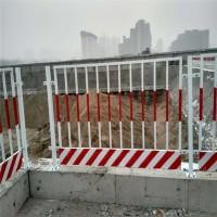 瑞旗隆1200*2000mm 施工区域临边护栏  常年备有大量现货专业定做各种规格安全防护网